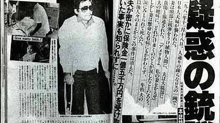 1984年(昭和59年)の年表