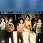 1979年の邦楽アルバム年間ヒットチャート