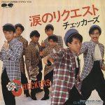 1984年の邦楽シングル年間ヒットチャート