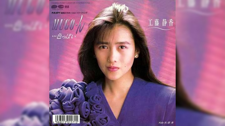 1988年の邦楽シングル年間ヒットチャート