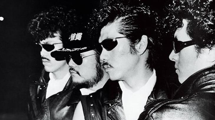 1981年3月5日