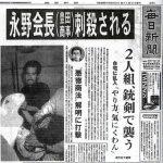 1985年6月18日