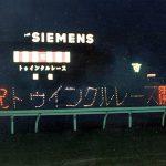 1986年7月31日